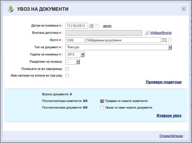 finoper_uvoz_001