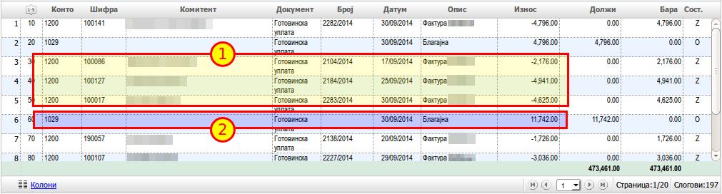 gotovinski_fakturi_04