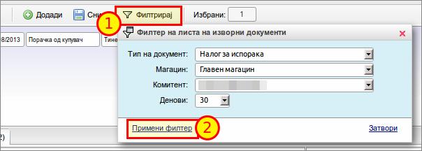 multi_izvorni_004