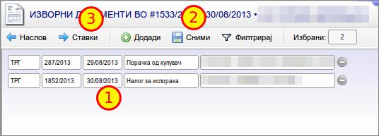multi_izvorni_005