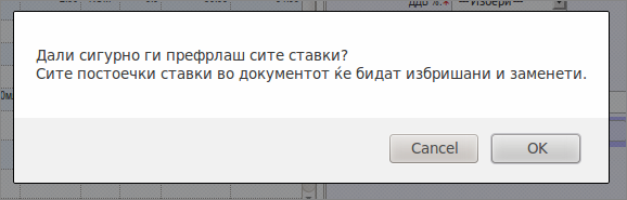 multi_izvorni_008