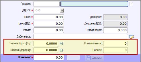 opcii_stavka_06