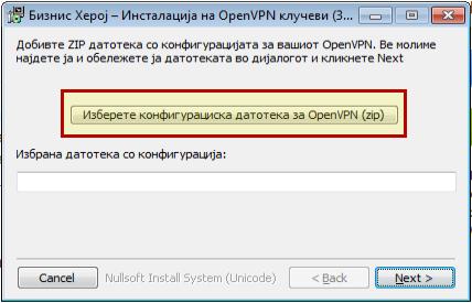 openvpn_install_09