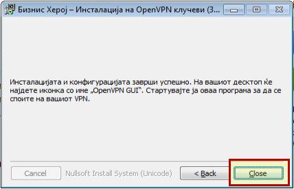 openvpn_install_11