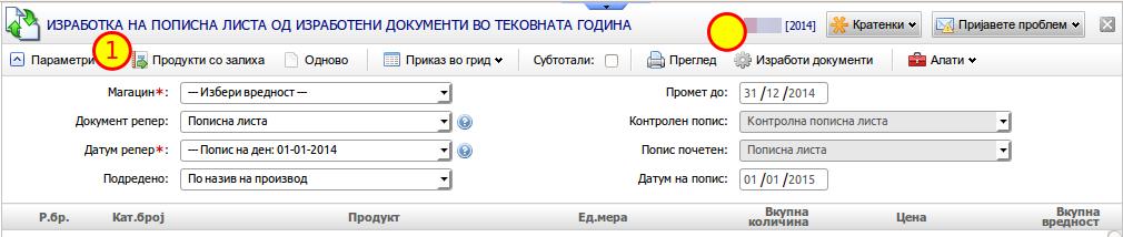 popis_02